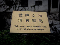 Protecting Historical Site (China)