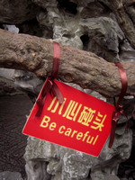 Be Careful! (China)